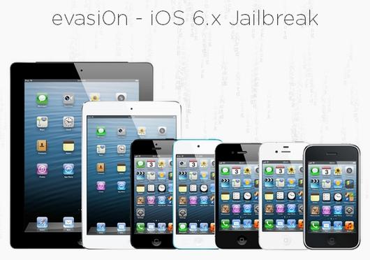 jailbreak_icon