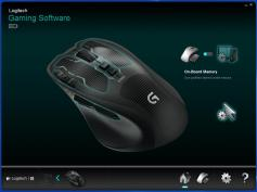 G700s Software
