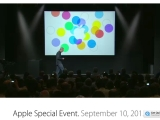 Missed Apple's September iPhone Event? Watch the Whole Thing Now at AppleEvents
