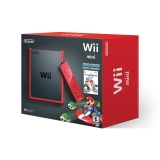 Nintendo Announces Wii Mini for the Holiday Season