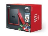 Nintendo Announces Wii Mini for the HolidaySeason