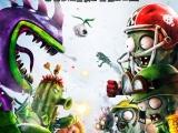 "New Plants vs. Zombies: Garden Warfare ""Chum Rush"" Trailer(Video)"