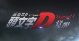 NEW Initial D The Movie Official Trailer (Video)
