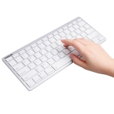 Inateck BK1002E Wireless Keyboard Review – Attractive, Functional, andInexpensive