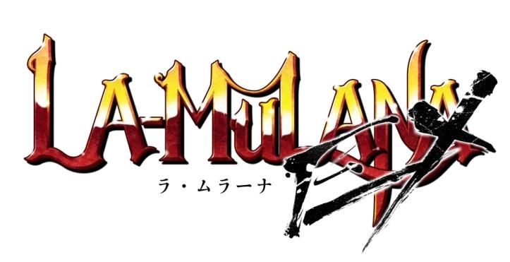 La-Mulana-EX-logo-FINAL_WHT_BG