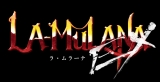 La-Mulana EX Review [PS Vita]