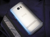HTC 10 – Week One Impressions | HardwareReview