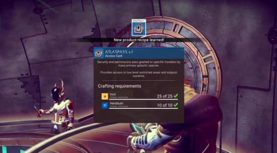 atlas_pass