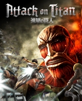 Attack on Titan Review – Titans Are No Match for the Wings of Freedom | PS4