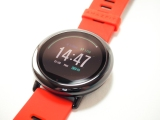 Amazfit Pace GPS Smartwatch Review – Great Hardware, App Needs Work