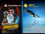 PS Plus: Free Games for May 2017