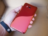 HTC U11 First Impressions – Solar Red | Ongoing Review
