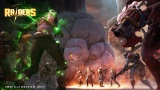 Raiders Of The Broken Planet Open Beta Available onPS4