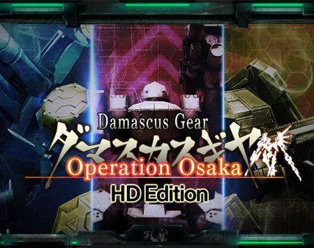 Damascus Gear: Operation Osaka