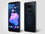 HTC Announces New 2018 Flagship, the HTCU12+