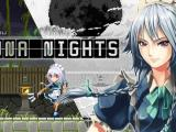 Touhou Luna Nights is a Time Bending, Knife Throwing, Fast-Paced Adventure | Nintendo SwitchReview